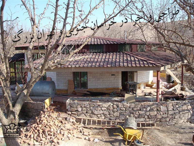 سقف شيرواني
